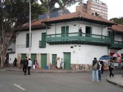 Casa Museo 20 de Julio